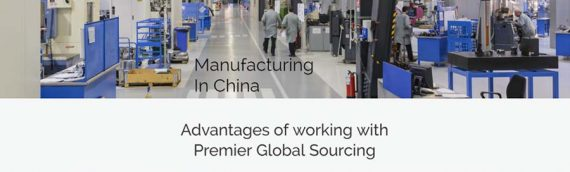 Premiere Global Sourcing