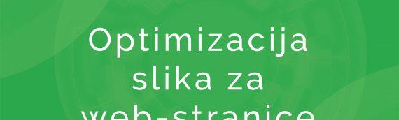 Optimizacija slika za web stranicu
